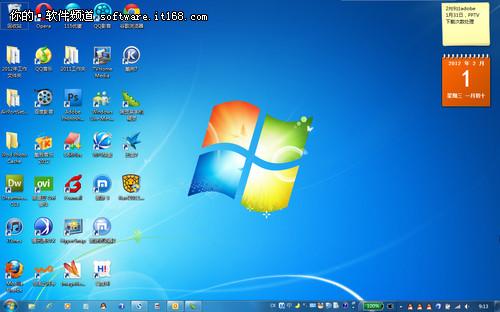 走出盗版误区!正版Win7系统优势全解析-IT168 软件