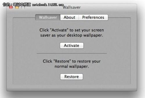 mac绚丽动态屏保变身桌面-it168