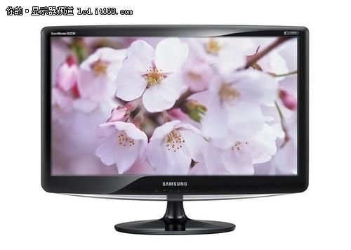 三星B2230W显示器逼近900元
