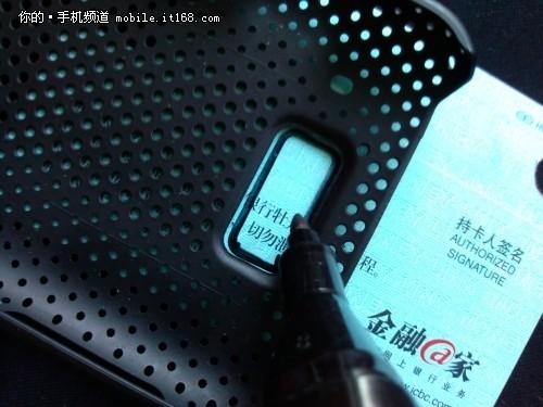 成本5元 网友教你自制超级手机微距镜头