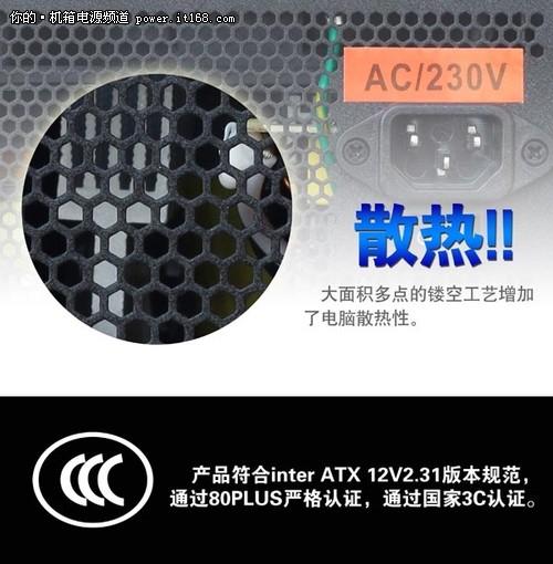 佑泽黑莓X7强悍新品上市