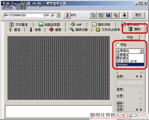 "55f6d65a16b2e29a - 解开""衰减""之谜 SSD性能恢复有绝招"