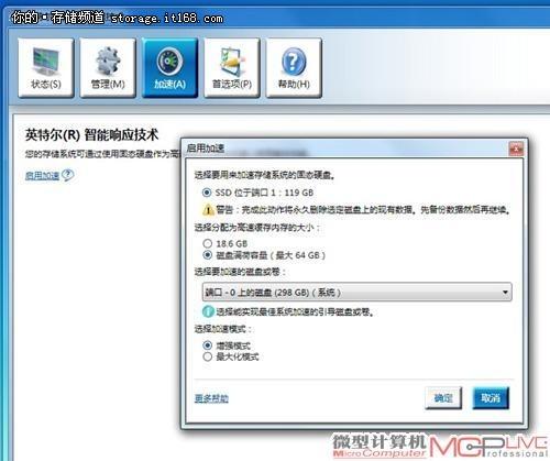 "9337c4fb1bb52e99 - 解开""衰减""之谜 SSD性能恢复有绝招"