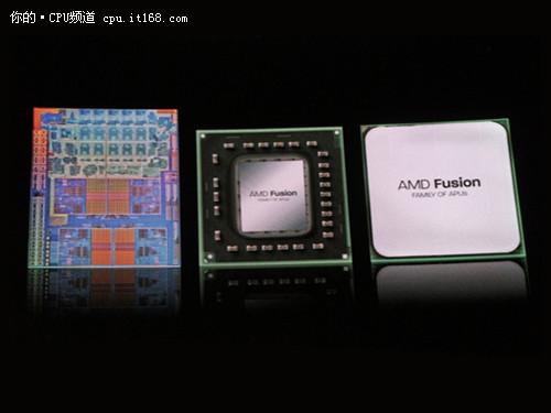 新法让CPU/GPU融合处理器性能暴增113%
