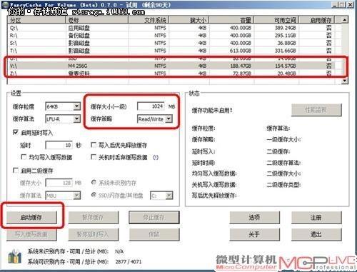 "d73682dcb9868e5 - 解开""衰减""之谜 SSD性能恢复有绝招"