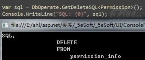 利用Attribute简化SQL删除操作