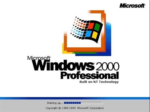 风雨历程 微软历代系统logo徽标回顾