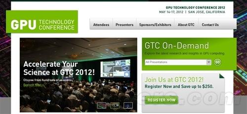 NVIDIA 2012 GPU技术大会已经开放注册