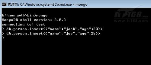 八天学会MongoDB:第一天 基础入门