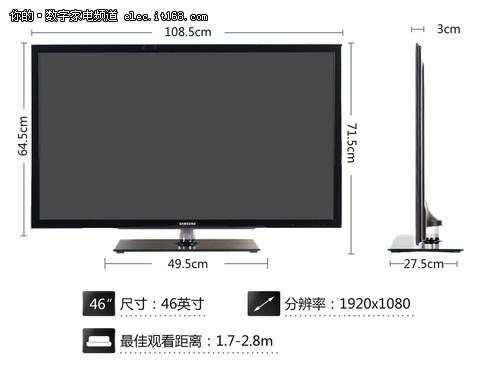 三星ua46d5000pr电视机导读及外观评测