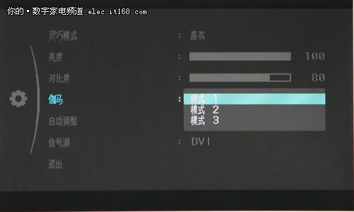 2099元27寸led显示器 三星s27b240评测    三星s27b24bl的osd菜单设计