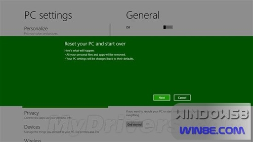 Win8重装只需6分钟:重置/刷新功能详解