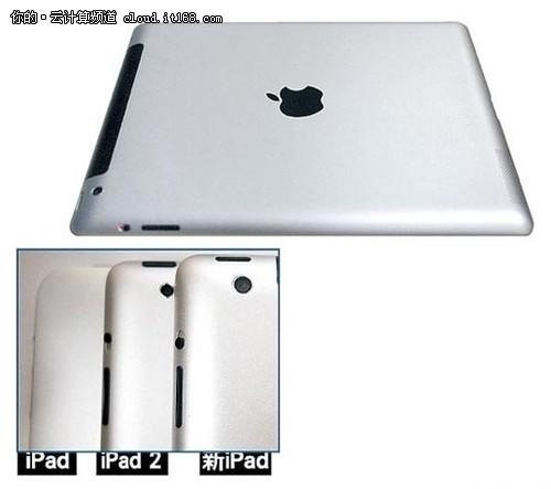 传富士康即将向苹果秘密交付iPad 3(图)