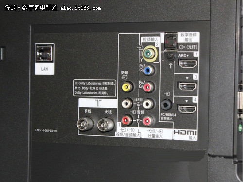 超薄机身 索尼kdl-46ex520液晶电视评测