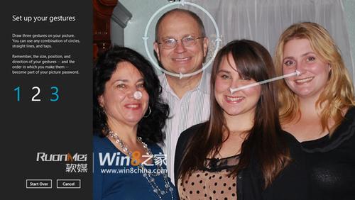 喜迎Win8客户预览版 窥探Win8八点变化