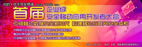 何晋昊:明朝万达CMS SDK四大功能