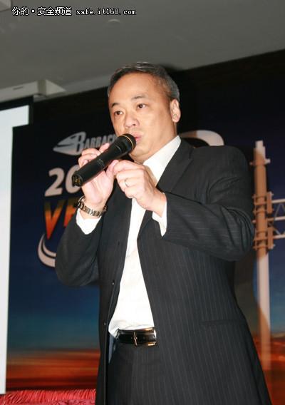 杨钦铭:开放市场与合作伙伴共享利益