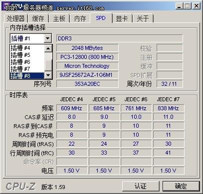 惠普Z420工作站软件规格介绍