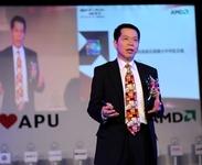 """AMD:云+端全面发力 推动""""价值云""""落地"""
