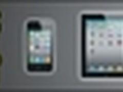 千元级WP7智能手机 HTCT8686/T8788促销