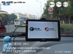 凯立德+道道通 神行者Z20赠货车版地图