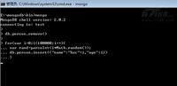 八天学会MongoDB:第四天 索引操作