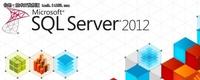 微软正式发布SQL Server 2012 RTM版本