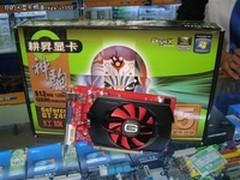 游戏玩家大爱 千元级别显卡推荐
