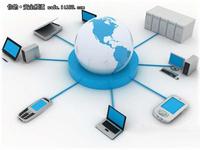企业IT应用系统向云迁移如何估算成本