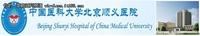 NETGEAR网络助北京顺义医院医疗物联网