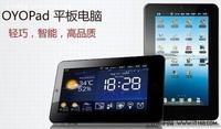 7寸平板电脑手机报价及性能引人瞩目
