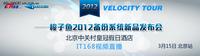 梭子鱼2012备份系统新品发布会即将举行