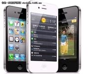 抢市场 中国电信开放iPhone4S裸机销售