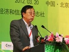 绿色ICT持续发展 低碳节能技术应用创新