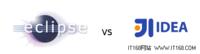 Java IDE圣战:IDEA比Eclipse更胜一筹
