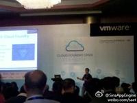 新浪携手VMWare 全新打造Ruby云平台