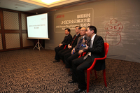 椒图科技在京发布JHSE安全云解决方案