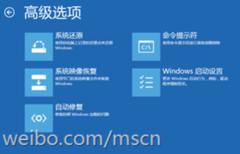 微软Windows 8操作系统 触摸无处不在