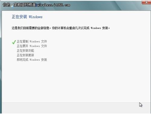 虚拟机Vmware下安装Windows8图文教程
