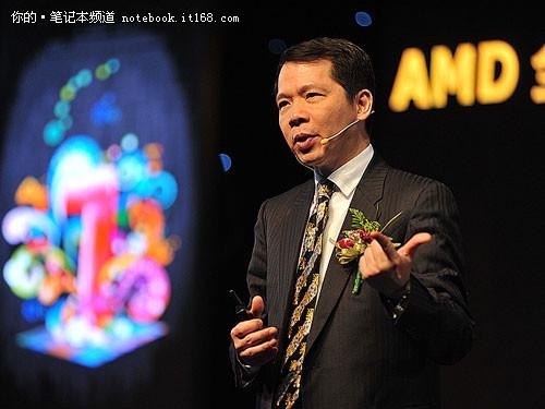 销量破3000万 APU一周年产业链共话发展
