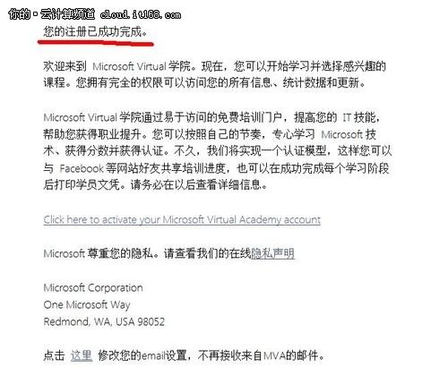 微软虚拟学院MVA 帮你轻松学习快乐拿证
