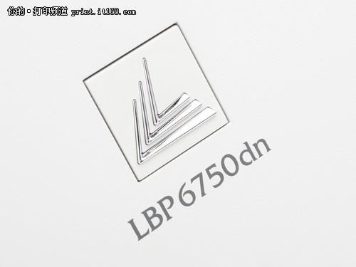 40ppm新品提升桌面级激打速度