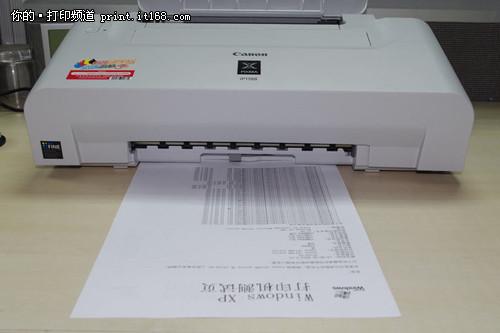 单黑色墨盒打印应用