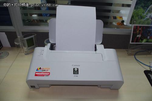 佳能ip1188喷打硬件安装调试