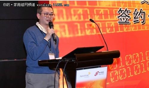艾诺威携先进无线网络技术进军中国市场
