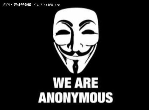 资讯】著名黑客组织匿名者(anonymous)