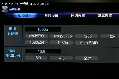 乐视S32主菜单界面