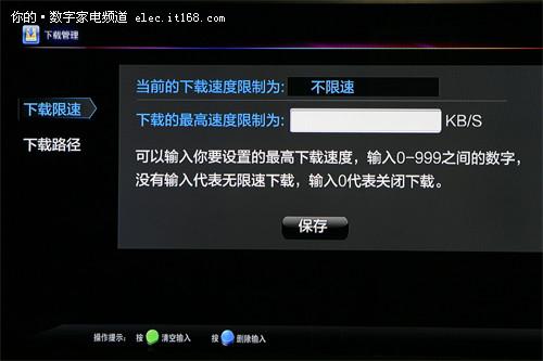 乐视S32网页浏览与下载