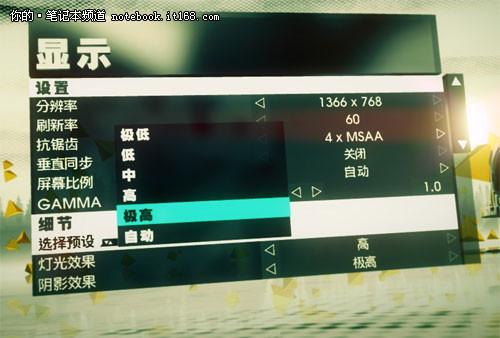 DX11游戏测试