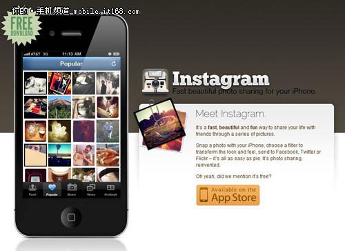 Android版Instagram接受登记 推出在即